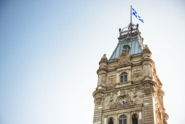 Quebec provincial parliamentary session expected to be prorogued